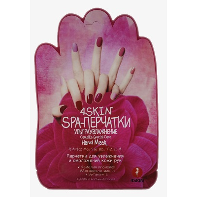 4Skin Shea Butter Special Care Hand Mask