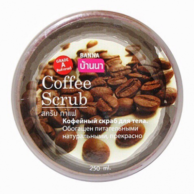 BANNA Coffee Scrub, 250 мл.