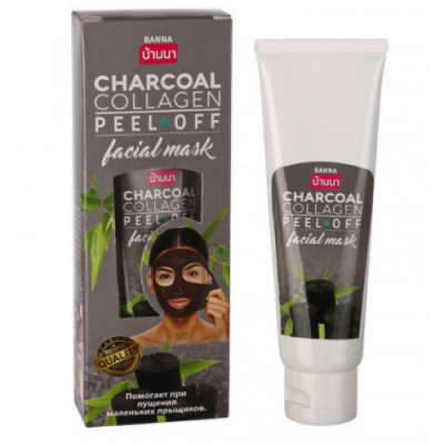 BANNA Charcoal Collagen Peel off Facial mask