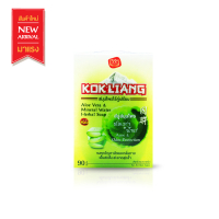 Kokliang Aloe Vera & Mineral Water Herbal Soap, 90 г.