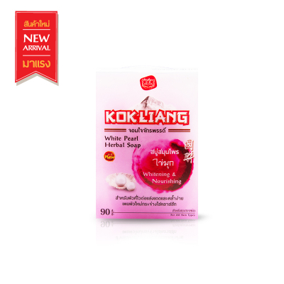 Kokliang White Pearl Herbal Soap, 90 г.