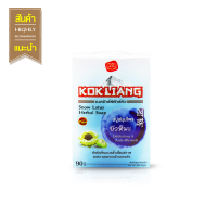 Kokliang Snow Lotus Herbal Soap, 90 г.
