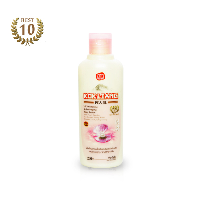 Kokliang Pearl UV Whitening & Anti-aging Lotion, 200 мл.