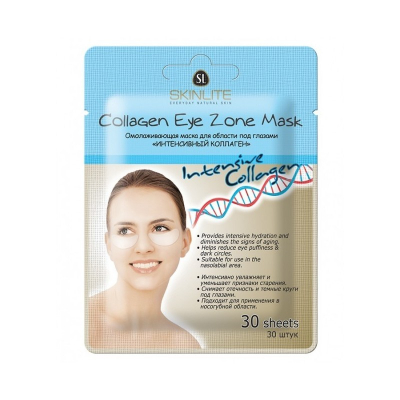 Skinlite collagen eye zone mask, 30 шт.